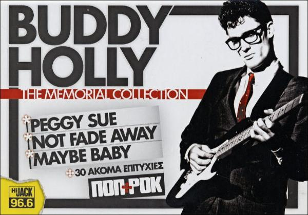 GREECE_BUDDY_HOLLY_MEMORIAL_COLLECTION.jpg