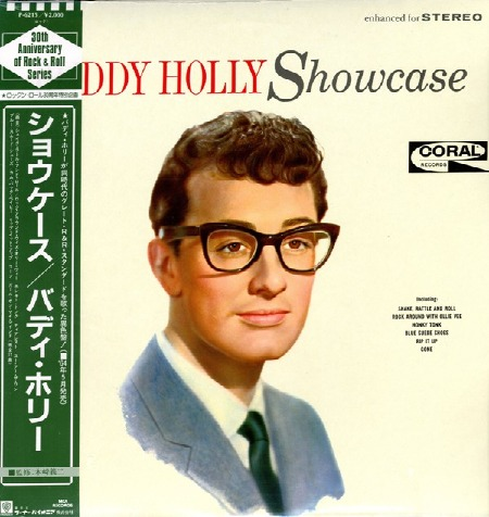 BUDDY_HOLLY_LP_JAPAN.jpg