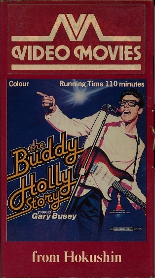 Video_Buddy_Holly_Story2.jpg